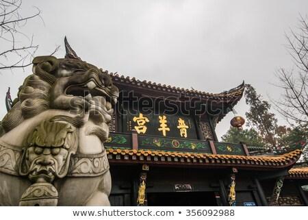 Parque China camino bambú forestales torre Foto stock © dmitry_rukhlenko