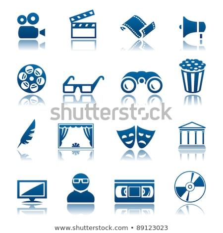 Widowisko niebieski wektora ikona przycisk Internetu Zdjęcia stock © rizwanali3d