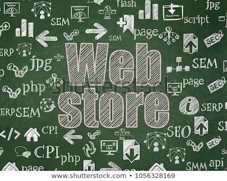 web · sitesi · metin · okul · tahta · tebeşir · iş - stok fotoğraf © fuzzbones0