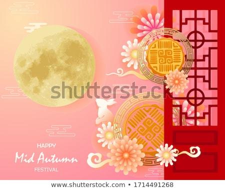 Mid autumn festival card gold rabbit pink flower Stock photo © cienpies