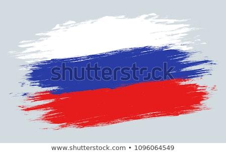 グランジ フラグ ロシア 古い ヴィンテージ グランジテクスチャ ストックフォト © HypnoCreative