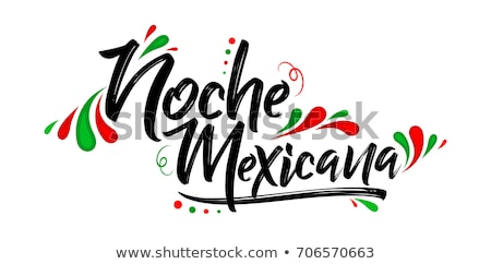 Mexican speciality Stock photo © hanusst