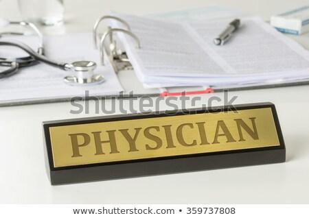 naam · plaat · bureau · medische · hart - stockfoto © zerbor