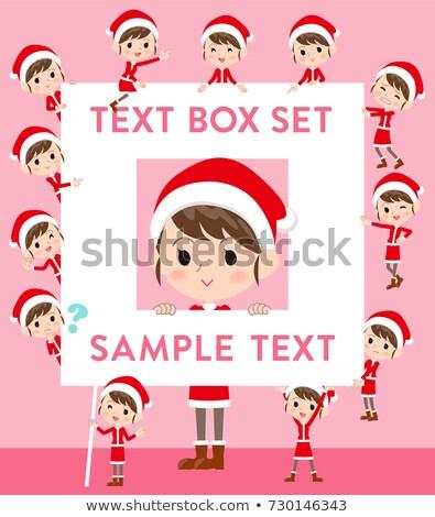 Santa Claus Costume mom_text box Stock photo © toyotoyo