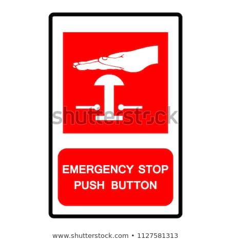 スイッチ · 画像 · 光スイッチ · 光 · 電源 · 電気 - ストックフォト © flipfine