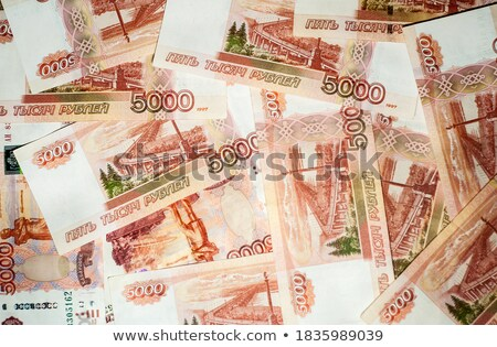 Inflación sello financieros papel negocios signo Foto stock © fuzzbones0