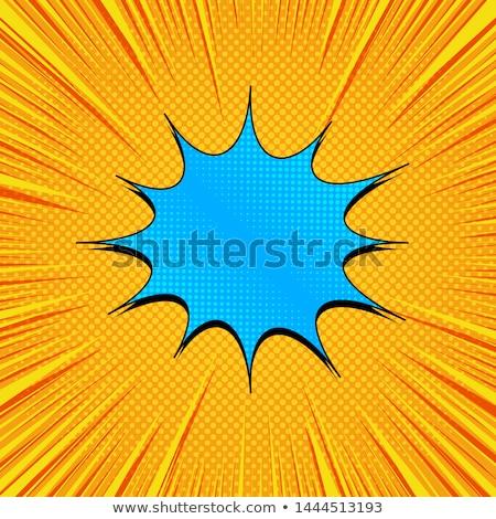 Luminoso giallo raggi elegante mezzitoni Foto d'archivio © SArts