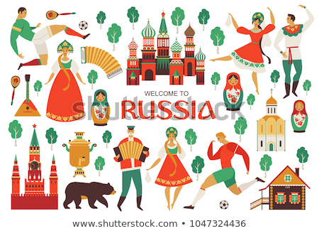Widziane Rosja sztuki rosyjski symbol orzeł Zdjęcia stock © morys