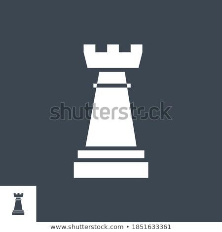 Chess Rook related vector glyph icon. Stock photo © smoki