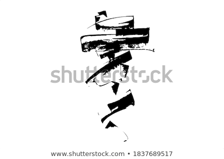 Isolated black ink grungy spots on white background. Stock photo © pashabo