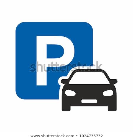 Stock photo: parking