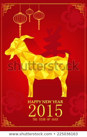 Chinese New Year Greeting Card With Goat Stockfoto © Artisticco