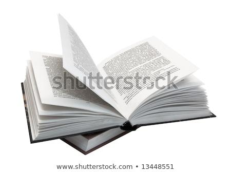 onderwijs · wijsheid · lang · hoop · boeken · geïsoleerd - stockfoto © paha_l