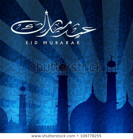Festival greeting for muslim eid mubarak with mosque and rays ba add to lightbox download comp m4hsunfo