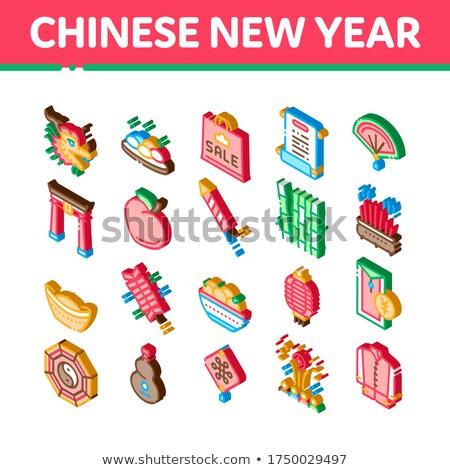 Kínai új év lakoma gyűjtemény ikon szett vektor kínai Stock fotó © pikepicture
