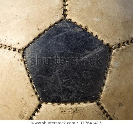 макроса · выстрел · футбола · Extreme · коричневый - Сток-фото © pashabo