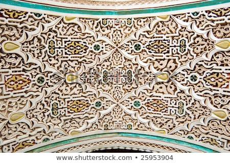 Palacio estuco detalles edificio diseno fondo Foto stock © rmarinello