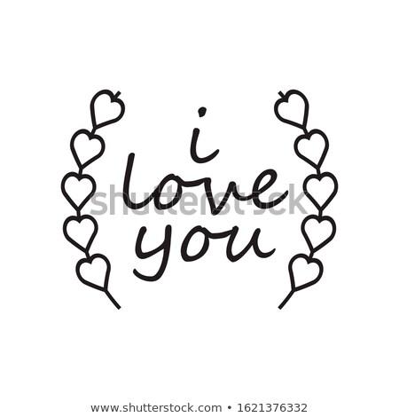バレンタインデー カード カラフル 中心 デザイン ベクトル ストックフォト © bharat