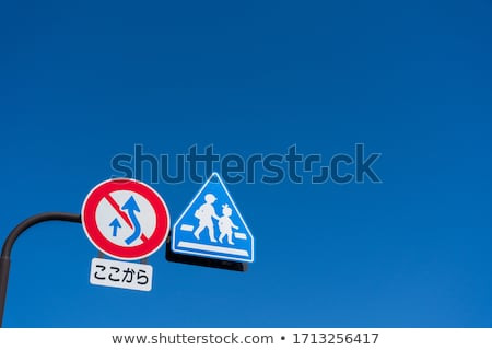 Risk word on road sign Stock photo © fuzzbones0