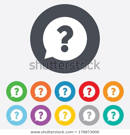ponto · de · interrogação · vetor · ícone · botão · teia - foto stock © rizwanali3d