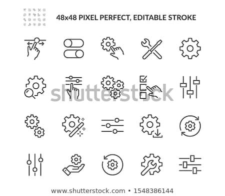 ギア アイコン 白 ビジネス 抽象的な 技術 ストックフォト © smoki