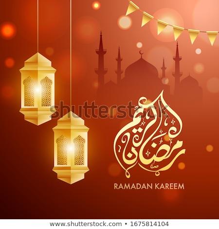 Ramazan lambalar bokeh mutlu arka plan lamba Stok fotoğraf © SArts