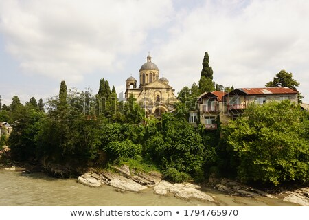 Kutaisi Catholic Church Stock photo © joyr