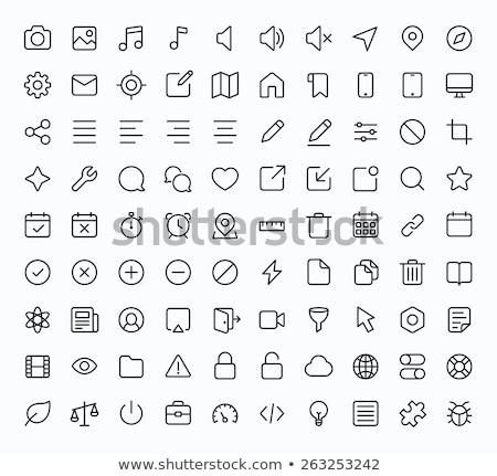 speech square line icon stock photo © rastudio