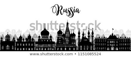 Россия архитектура Солнечный весны день город Сток-фото © Estea