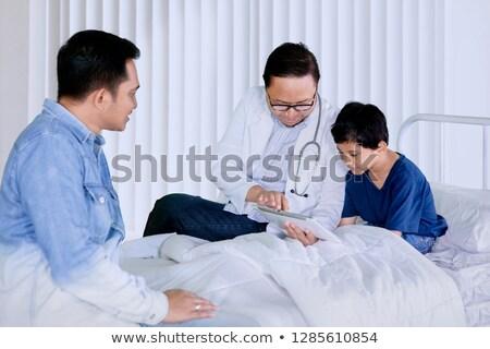 ouderen · mannelijke · patiënt · ziekenhuis - stockfoto © wavebreak_media