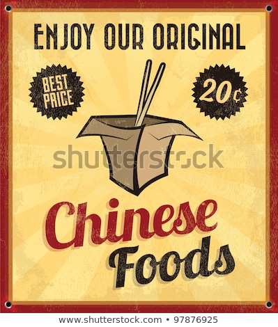 цвета Vintage китайский продовольствие эмблема Label Знак Сток-фото © netkov1