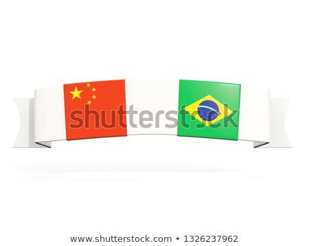 バナー 2 広場 フラグ 中国 ブラジル ストックフォト © MikhailMishchenko