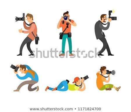Fotoğrafları alt açı resim Stok fotoğraf © robuart