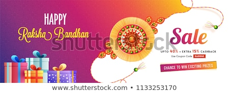 raksha bandhan sale banner design Stock photo © SArts