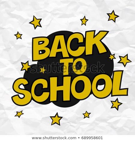 Vissza az iskolába logotípus terv citromsárga levelek csillagok Stock fotó © pashabo