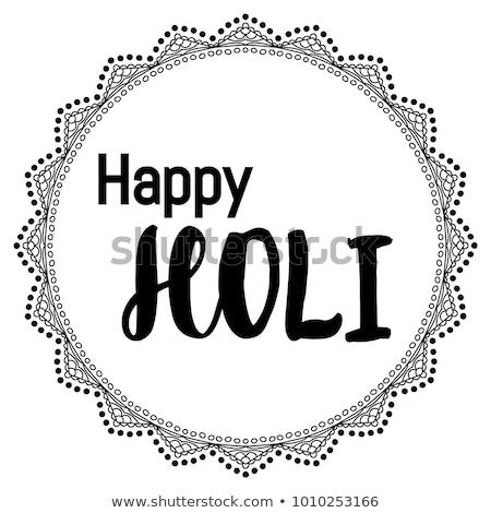 Renkli mutlu renk festival Hindistan kutlama Stok fotoğraf © vectomart