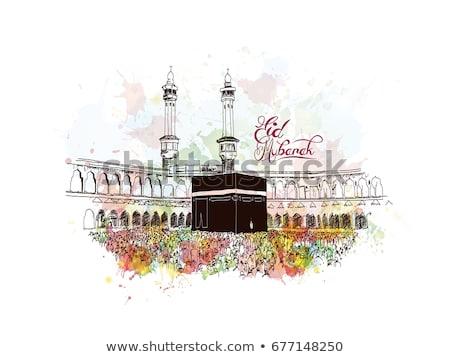 Szent haddzs Mecca istentisztelet imádkozik kártya Stock fotó © SArts