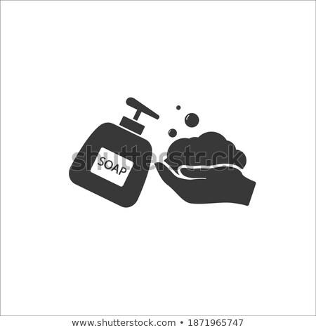 Medische fles vector icon geïsoleerd witte Stockfoto © smoki