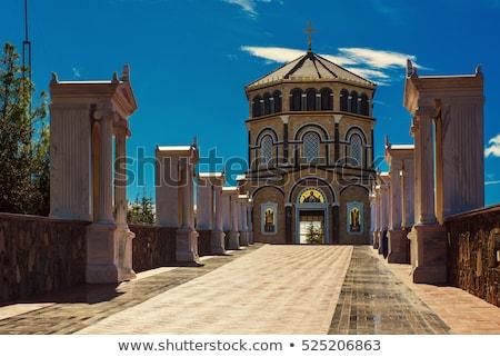 Manastır mozaik giriş eski dağlar Kıbrıs Stok fotoğraf © Snapshot