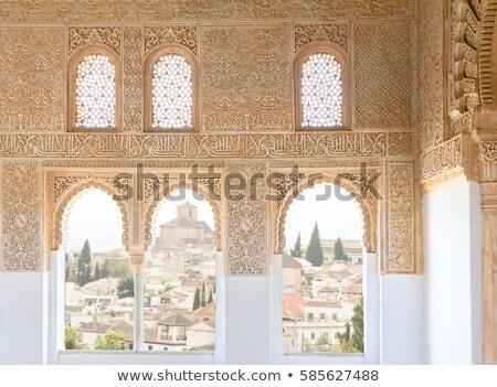 Alhambra Arch Window Moorish Wall Designs Granada Andalusia Spai Stock photo © billperry