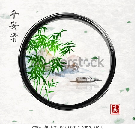 zen circle and bamboo vintage green background stock photo © cienpies