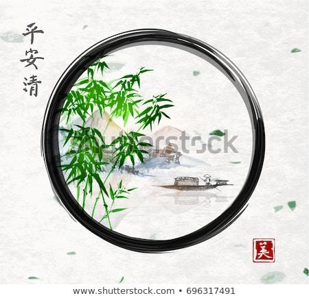 Zen daire bambu bağbozumu yeşil siluet Stok fotoğraf © cienpies