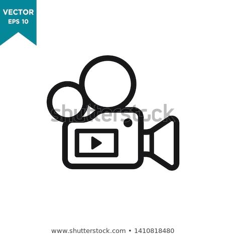 Foto stock: Vector Movie Camera Icons