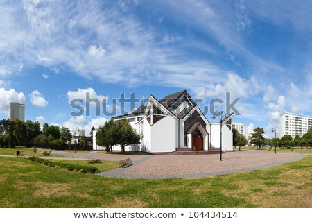 new and modern cathedral of fatima stock photo © luissantos84