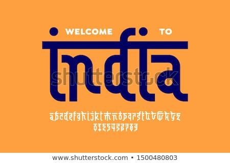 numérico · indiano · conjunto · branco · pergunta - foto stock © bluering