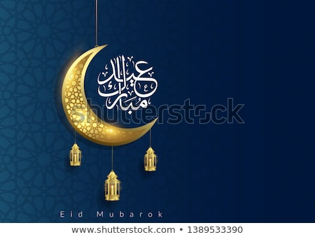 eid mubarak greeting design with creative moon Stock photo © SArts