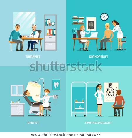 Nővér szemek nők kórház gyógyszer szín Stock fotó © monkey_business