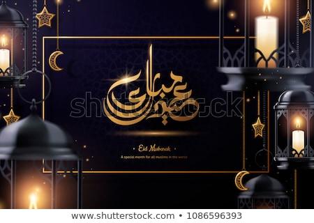 eid mubarak golden islamic decorative background Stock photo © SArts