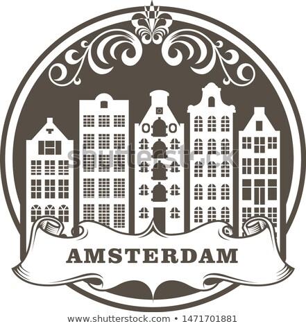 Амстердам город штампа общий зданий Сток-фото © Winner