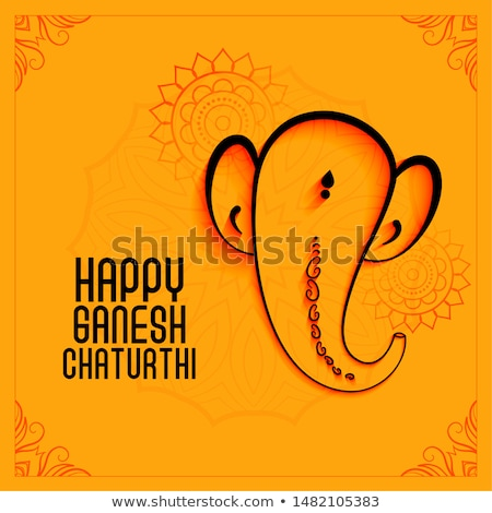 elegant lord ganesha festival background in yellow theme Stock photo © SArts